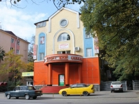 Sochi, Gagarin st, house 27/1. multi-purpose building