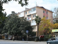 Sochi, Gagarin st, house 27. Apartment house