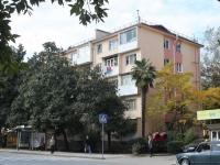 Сочи, улица Гагарина, дом 27. многоквартирный дом
