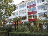 Sochi, Gagarin st, house 28. Apartment house