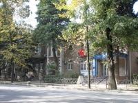 Сочи, улица Гагарина, дом 29. многоквартирный дом