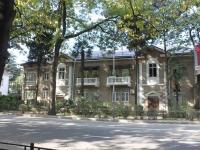 Сочи, улица Гагарина, дом 35. многоквартирный дом