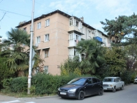 Sochi, Gagarin st, house 38. Apartment house