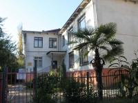 Сочи, улица Гагарина, дом 39А. детский сад №6