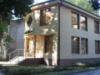 Сочи, улица Гагарина, дом 43Б. офисное здание