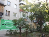 Sochi, Gagarin st, house 46. Apartment house