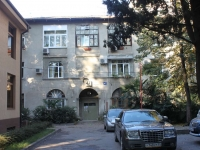 索契市, Gagarin st, 房屋 47. 公寓楼