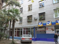 Sochi, Gagarin st, house 48. Apartment house