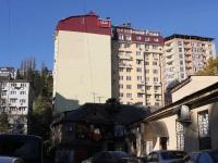 Сочи, улица Гагарина, дом 53А. многоквартирный дом