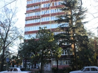 Sochi, Gagarin st, house 66. Apartment house