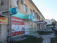 Sochi, Gagarin st, house 72Б. drugstore