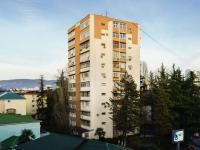 Сочи, улица Гагарина, дом 1. многоквартирный дом