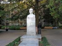 Сочи, улица Гагарина. памятник Ю.А. Гагарину