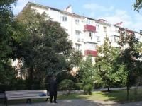 Sochi, Tsvetnoy Blvd, house 11. Apartment house