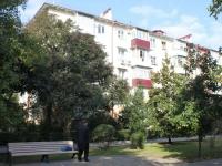 Sochi, Blvd Tsvetnoy, house 11. Apartment house
