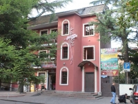 Sochi, Tsvetnoy Blvd, house 15А. multi-purpose building