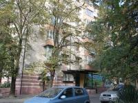 Sochi, Blvd Tsvetnoy, house 15. Apartment house