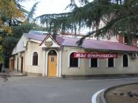 Sochi, Blvd Tsvetnoy, house 17А. cafe / pub