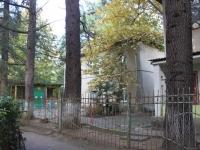 Sochi, Blvd Tsvetnoy, house 18. nursery school