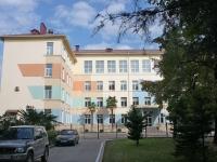 Sochi, school №24, Tsvetnoy Blvd, house 40