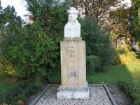 Сочи, памятник А.С. Пушкинуулица Соколова, памятник А.С. Пушкину