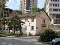 Сочи, улица Красноармейская, дом 3. многофункциональное здание