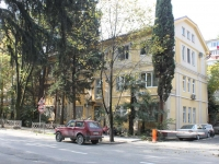 Sochi, Krasnoarmeyskaya st, house 5. multi-purpose building