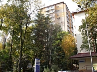 Sochi, Krasnoarmeyskaya st, house 9А. Apartment house
