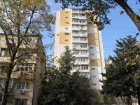 Сочи, улица Красноармейская, дом 13А. многоквартирный дом