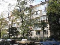 Сочи, улица Красноармейская, дом 17. многоквартирный дом