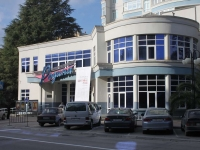 Sochi, Krasnoarmeyskaya st, house 24. Apartment house
