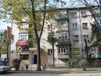 Sochi, Krasnoarmeyskaya st, house 25. Apartment house