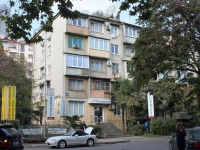Sochi, Krasnoarmeyskaya st, house 29. Apartment house