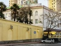 Сочи, улица Красноармейская, дом 1. многофункциональное здание