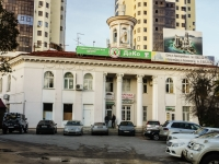 Sochi, Krasnoarmeyskaya st, house 1. multi-purpose building