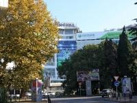 Сочи, улица Парковая, дом 1. гостиница (отель) Москва