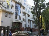 Сочи, улица Парковая, дом 21. органы управления Управление пенсионного фонда РФ в г. Сочи