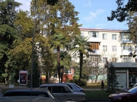 Sochi, Parkovaya st, house 42. Apartment house