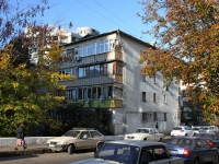 Sochi, Morskoy alley, house 14. Apartment house with a store on the ground-floor