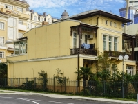 Sochi, Morskoy alley, house 1. Apartment house