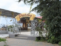 Sochi, cafe / pub Ре­га­та и Ко, Riviersky alley, house 7