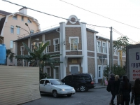 Sochi, alley Zeleny, house 17. multi-purpose building