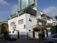 Sochi, Gagrinskaya st, house 4. Apartment house