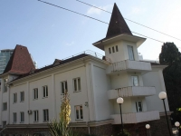 Sochi, law-enforcement authorities СОЧИНСКАЯ ТАМОЖНЯ, Gagrinskaya st, house 12