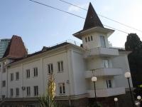 Сочи, улица Гагринская, дом 12. правоохранительные органы СОЧИНСКАЯ ТАМОЖНЯ