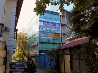 Sochi, office building ­, Gorky st, house 33А
