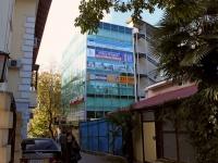 Сочи, улица Горького, дом 33А. офисное здание 
