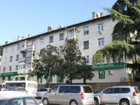 Sochi, Apartment house ­, Gorky st, house 36