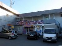 Sochi, Gorky st, house 62. store