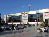 Sochi, Gorky st, house 85/2. shopping center